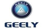 автовыкуп-Geely-Джили-фото