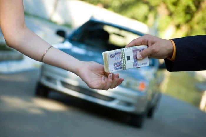 pay-for-a-car-avtovikup